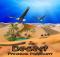 Räuchermischung Desert 2g